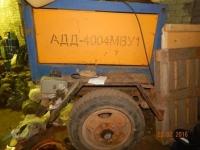 Сварочный агрегат САК АДД-4004 МВУ1